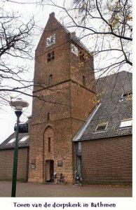 2008-1 K&K toren